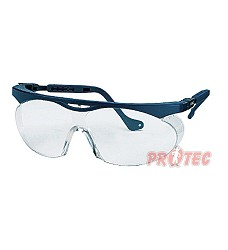 Brýle UVEX Skyper čirý, zorník supravision HC-AF