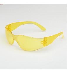 Brýle ASL-02 žluté, BEZ OBROUČEK