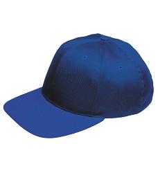 BIRRONG bavlněná čepice s plastovou výstuhou