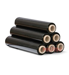 Folie fixační 23My/500 ruční černá 2,2kg