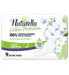 Vložky hygienické 9ks Naturella Cotton Protection Ultra Night