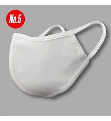 Ochranná textilní rouška FACEMASK 05  3vrstvá cena za balení (v bal.2 ks) bílá NORTHCOVER